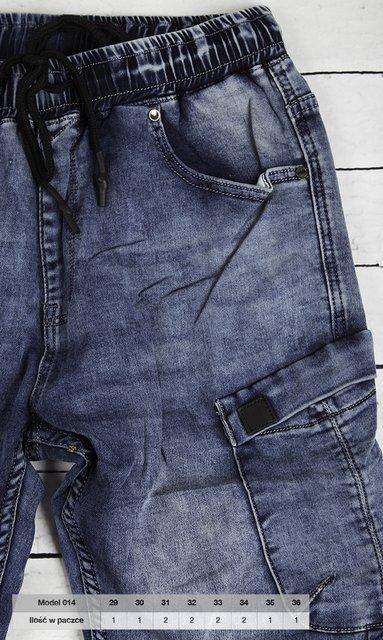 Męskie spodnie jeansowe, przecierane typu jogger.